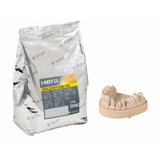 Kulzer Hera Moldastone CN - 18kg - Light Brown
